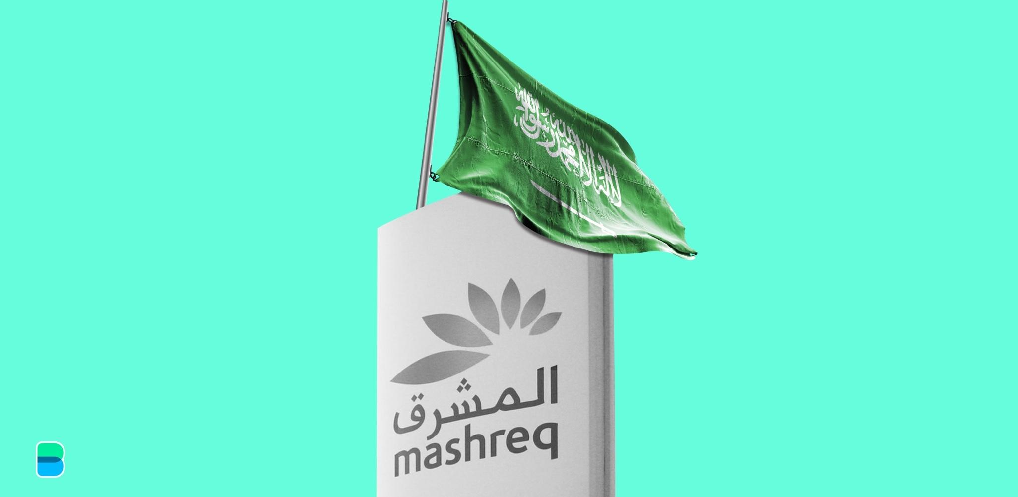 🕋 Saudi Arabia — a banking and pilgrimage destination