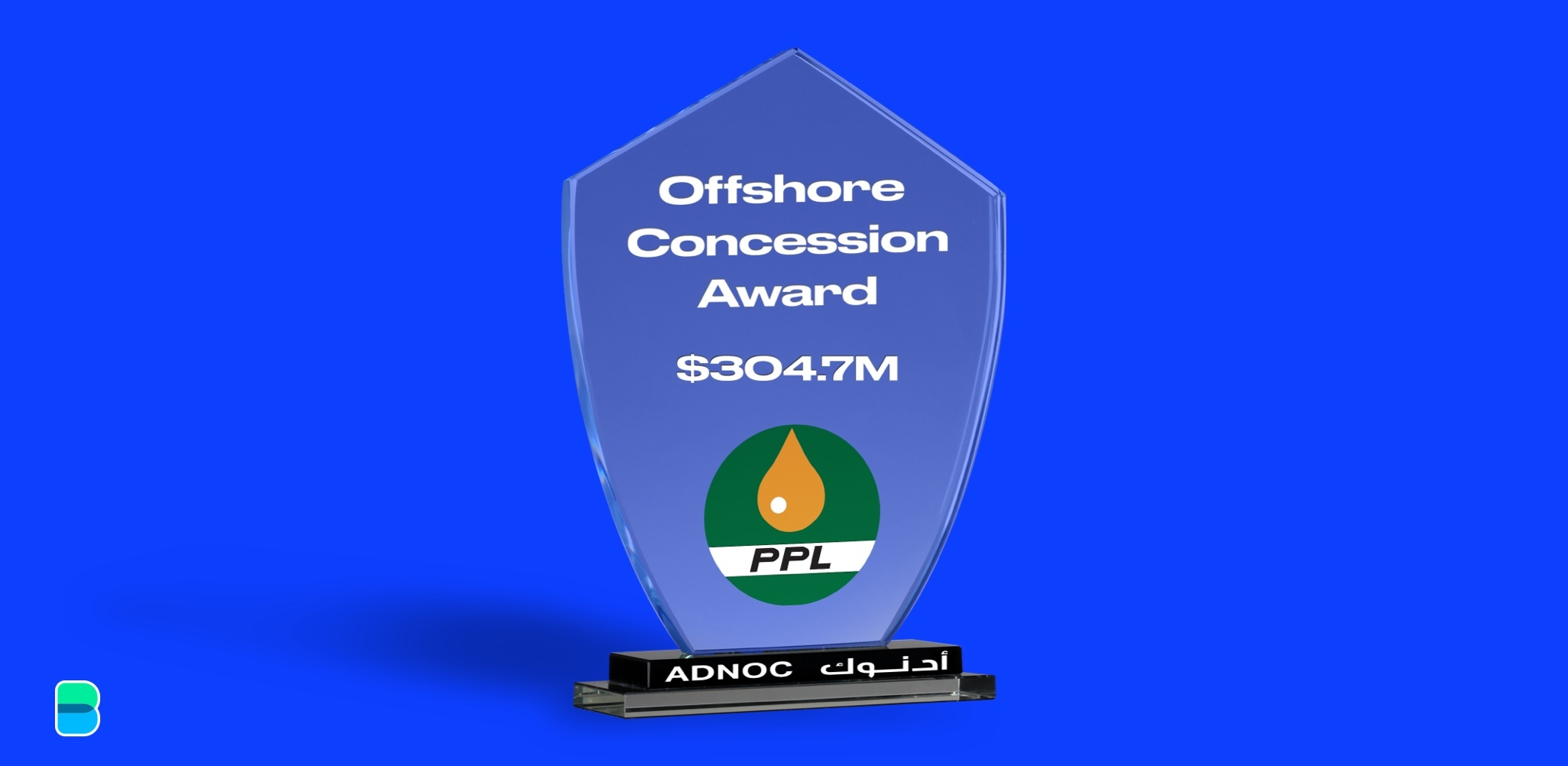 ADNOC makes a $304.7m deal with PPL