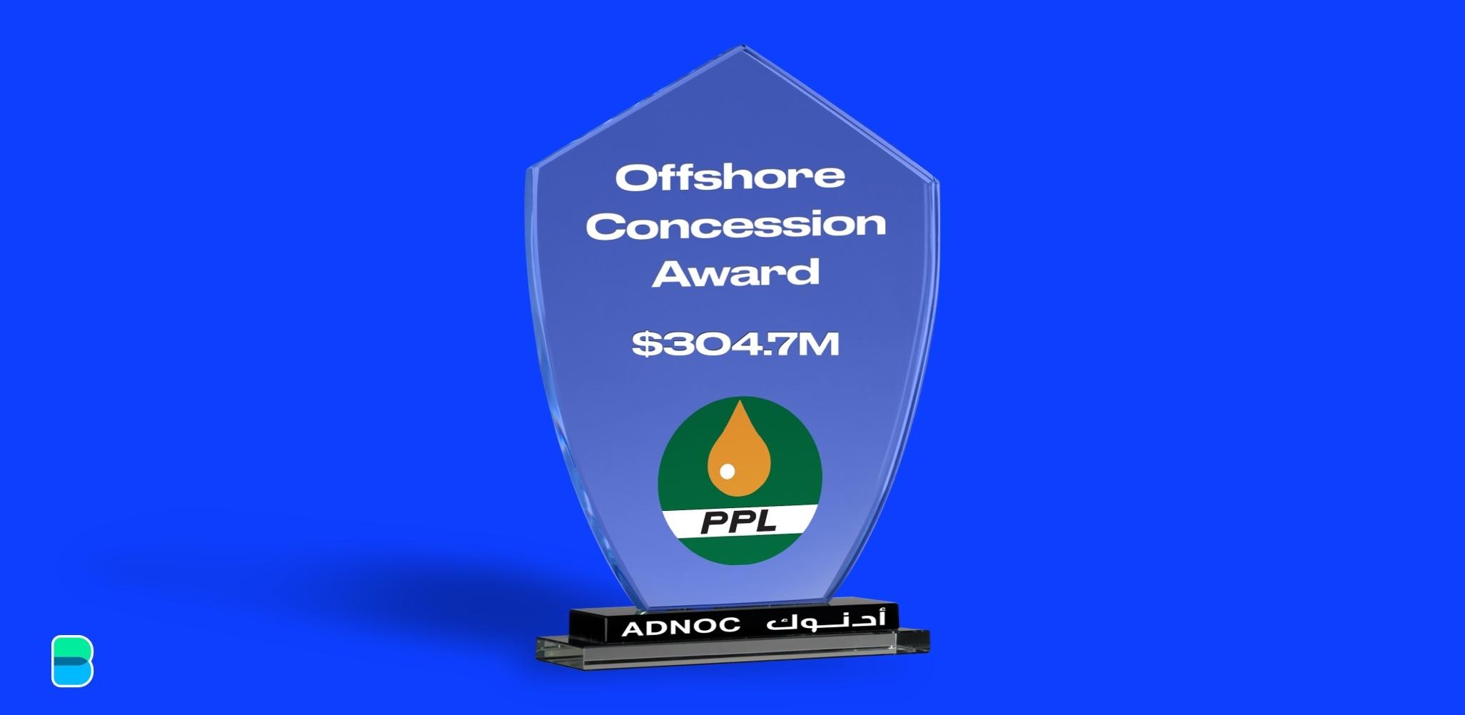 """""""أدنوك"""" توقع اتفاقية امتياز بـ 304.7 مليون دولار مع تحالف باكستاني بقيادة """"بي بي إل"""""""